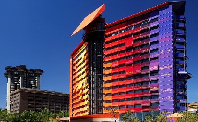 Los mejores hoteles de madrid for Hoteles en la puerta
