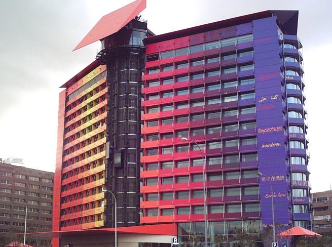 Hotel silken puerta am rica en madrid for Hotel avenida de america madrid