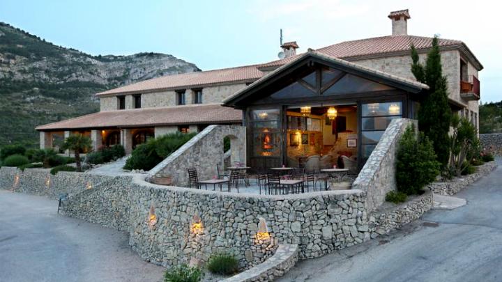 Hotel Alahuar2